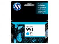 Cartucho Hewlett Packard 951 (CN050AL) Cyan 8 Ml. P/Officejet Pro 8100/Officejet Pro 8600 Cod. Ci-Hp-050A00