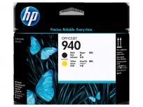 Cartucho Hewlett Packard 940 (C4900A) Negro Y Amarillo Cabezal P/Officejet Cod. Ci-Hp-490000