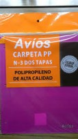 Carpeta Avios Nro. 3 Con Cordon Polipropileno Verde Cod.603V