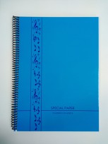 Cuaderno S. Paper Musica Profesional A4 90 Grs. Extra Blanco Tapa Flexible x 50 Hjs. Cod. C. M.F.x 50