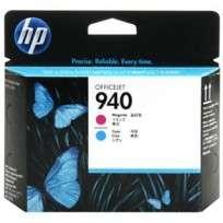 Cartucho Hewlett Packard 940 (C4901A) Magenta Y Cyan Cabezal P/Officejet Cod. Ci-Hp-490100